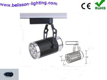 7W LED Track Lamp
