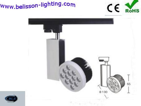 12W LED Track Lamp