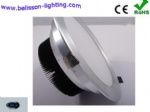 New Design 8Inches LED Downlight