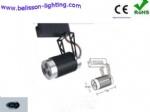 3W LED Track Lamp
