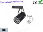 5W LED Track Lamp