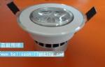 4W LED Ceiling Lights