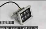 6*1W LED Flood Light