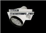 9W LED Grid Light