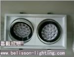 30W LED Grid Light