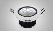 COB5W LED Downlight