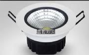 COB10W LED Downlight