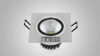 Square COB LED Downlight